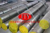 蘇州供應c1018模具鋼