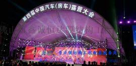 社区舞台膜结构雨棚设计/大气舞台雨棚造型设计