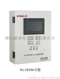 火灾监控探测系统|防火漏电监控设备