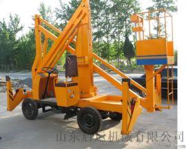 液压高空举升机旋转曲臂升降台滁州市启运厂家直销
