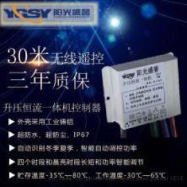 阳光盛誉SY1008-LI锂电池太阳能控制器
