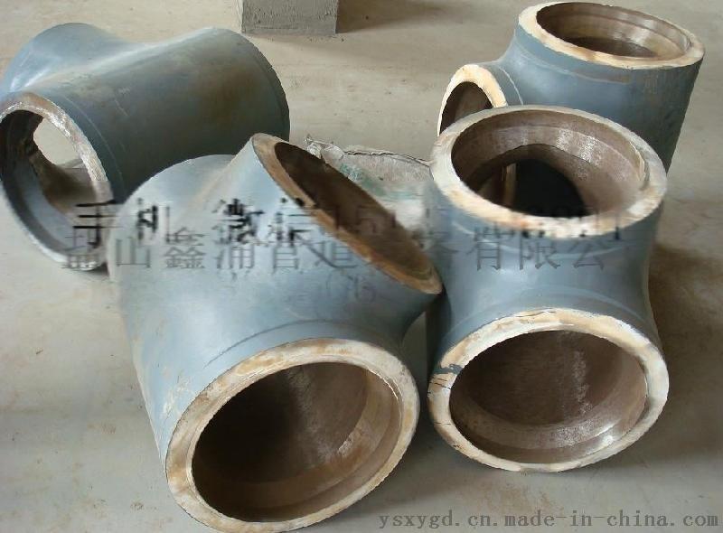 鑫涌牌碳钢等径三通 保探伤大口径三通