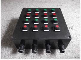 不锈钢防水防尘防腐配电箱FXMD-G