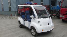 成都電動巡邏車 封閉式巡邏電動車廠家 價格