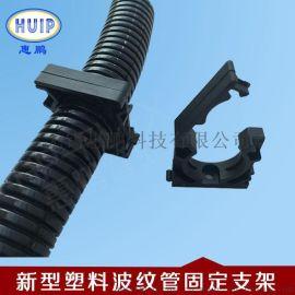 波纹管尼龙管夹 新型固定支架 带盖PA固定座 黑色现货