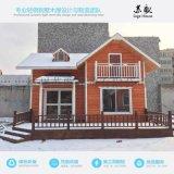 美式木屋别墅 原生态天然优质木材 轻钢木屋房屋