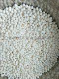 吸附苯乙烯TBC阻聚劑專用活性氧化鋁球