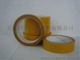 供应 单面PET薄膜胶带 遮蔽、阻隔、绝缘胶带
