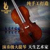 凤灵全手工大提琴FLC2113 实木考级大提琴