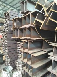 供應現貨Q345D H型鋼  Q355D H型鋼