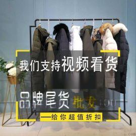 皮毛一体女装唯众良品在北京有店吗尾货女装批发女式貂绒衫职业女装品牌