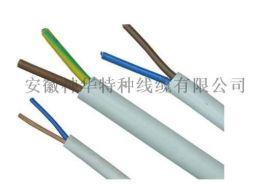 耐火控制电缆 ZCN-KVVP