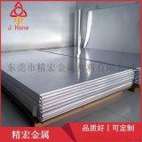 國標2024鋁板合金鋁板2024鋁板性能