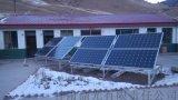 甘肅 內蒙古 新疆 太陽能 太陽能光伏 安裝 出售