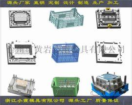 塑料筐子模具 塑料周转箱模具