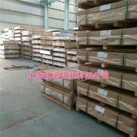 1060防滑铝板,合金铝板,压花铝板铝皮