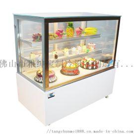 雅绅宝蛋糕展示柜甜品牛奶冷藏保鲜柜商用直角蛋糕柜