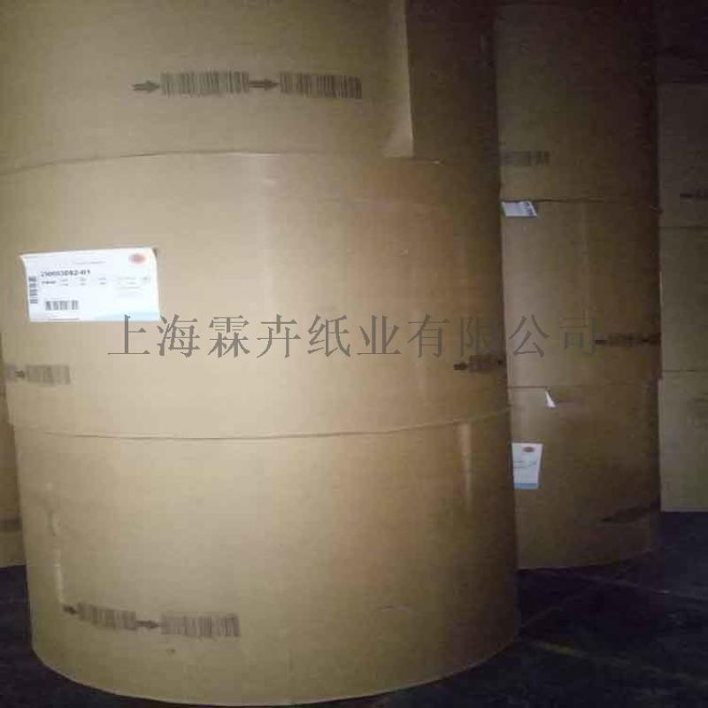 115克俄罗斯牛皮纸 冷冻食防潮包装 高挺度牛皮纸