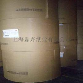115克俄羅斯牛皮紙 冷凍食防潮包裝 高挺度牛皮紙