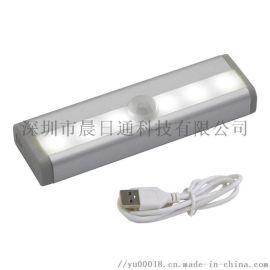 充电款人体感应衣柜灯橱柜抽屉卧室红外线灯