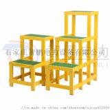 智鹏玻璃钢绝缘凳 电工绝缘凳