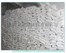 欢迎光临—食用葡萄糖-襄樊市实业集团股份有限公司—欢迎您