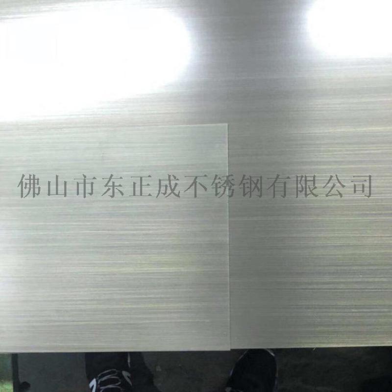佛山不锈钢拉丝板,304不锈钢彩色板