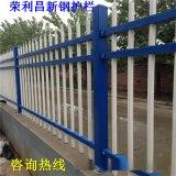 锌钢护栏批发商,锌钢护栏围栏,四川热镀锌钢护栏