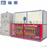 廠家源頭 電加熱導熱油爐 江蘇瑞源