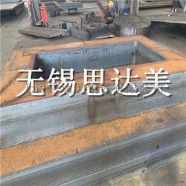 Q345B厚板切割加工,钢板切割下料,钢板切割
