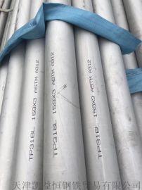 s31608工业钢管 s31608不锈钢无缝管厂
