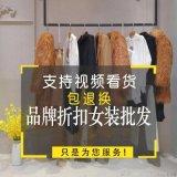 便宜女裝批發哪有唯衆良品專賣店庫存尾貨服裝女式羊毛衫杭派女裝品牌