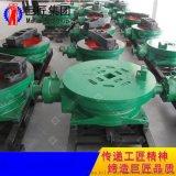 水文工程钻机SPJ-400磨盘打桩机