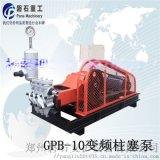 长沙磐石牌BW320矿用泥浆泵30kw注浆泵