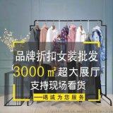 卡秀女装一手女装货源  欧蒂芙针织衫女装尾货优美世界女装专卖店