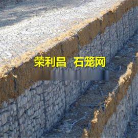 四川镀锌石笼网,成都镀锌挡墙石笼网,镀锌包塑石笼网