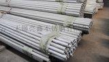厚壁不鏽鋼裝飾管316圓管 無錫亮鑫現貨供應