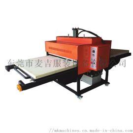 大幅面双工位烫画机 液压高压烫画机