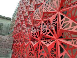 厂家定做装饰铝墙板,艺术墙面板 造型装饰铝板