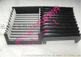 激光切割机专用柔性风琴防护罩