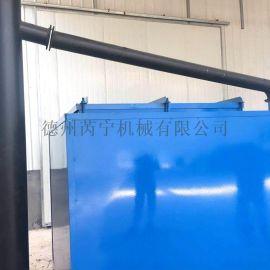 芮宁生物质颗粒养殖锅炉 耐用 用于大型养殖场
