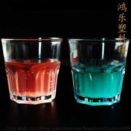 八角塑料杯 欧式塑料烈酒杯 六角酒杯