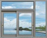 沿海地區抗風抗雨鋁合金斷橋門窗