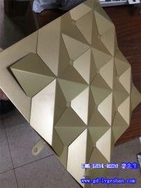 异形铝单板厂家 造型铝单板图片 异形铝单板定制