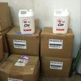 原裝正品銷售愛德華ul20真空泵油