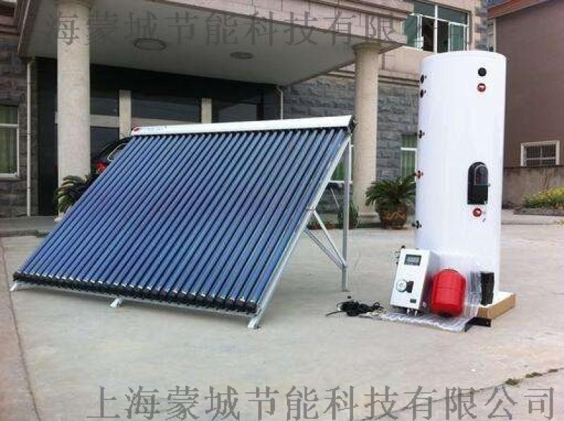 分体承压真空管太阳能热水器 上海交谷太阳能热水器
