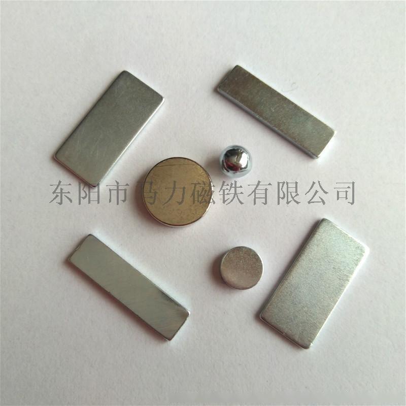 东阳马力钕铁硼强磁铁定制加工 数据线连接器磁铁