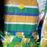 苏州PE  塑料防水彩條布