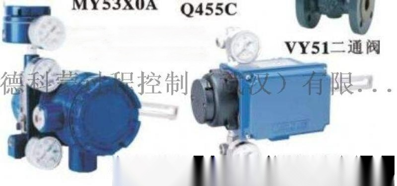 Azbil山武定位器AVP301-XSD3A电磁阀