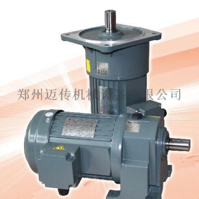 变频调速电机,刹车调速电机,微型减速电机马达厂家